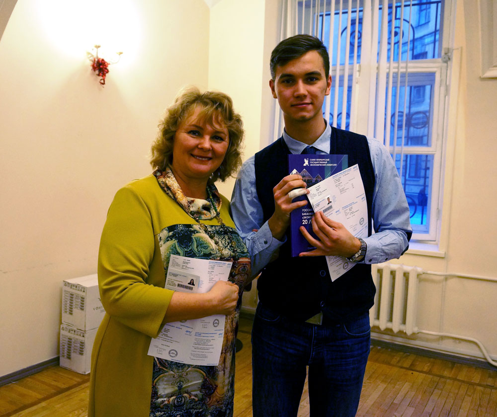 double students st petersburg state university of economics and published 07 2015